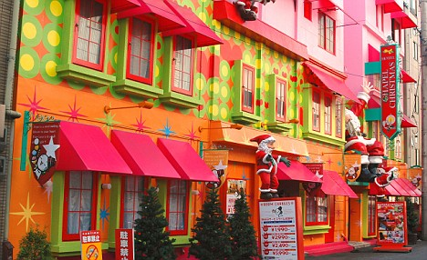 A street of love hotels in the Japanese city of Osaka...