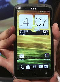 Competition: The iPhone 4S and HTC One series are also premium models with high brand loyalty