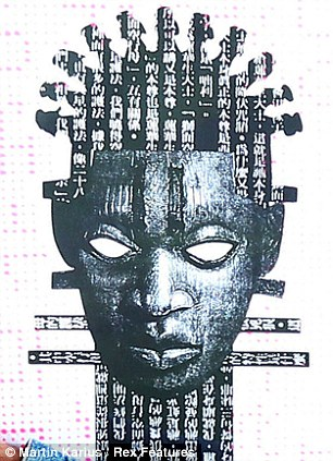 Unusual: The print looked like an African mask with Oriental writing