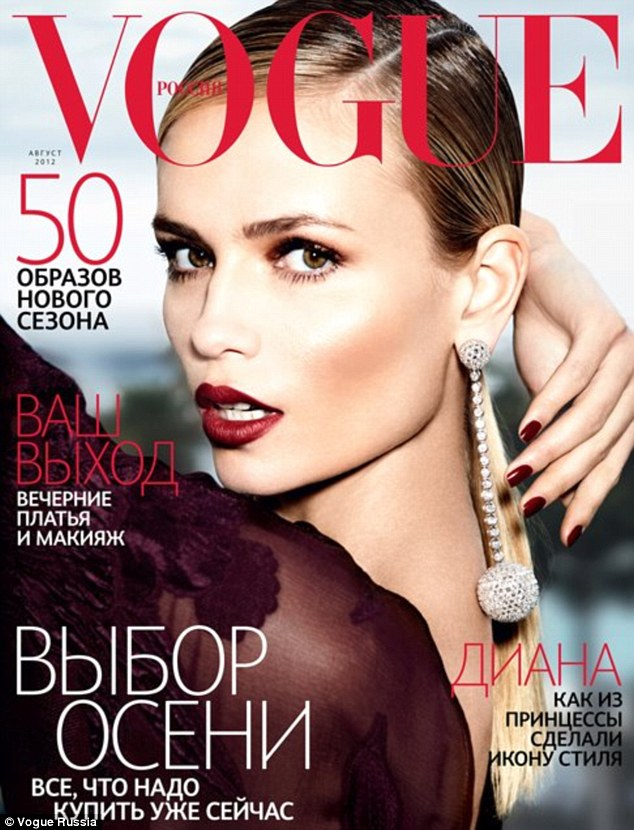 Photoshop fail? The August cover of Vogue Russia stars a perfectly flawless, but armless model Natasha Poly