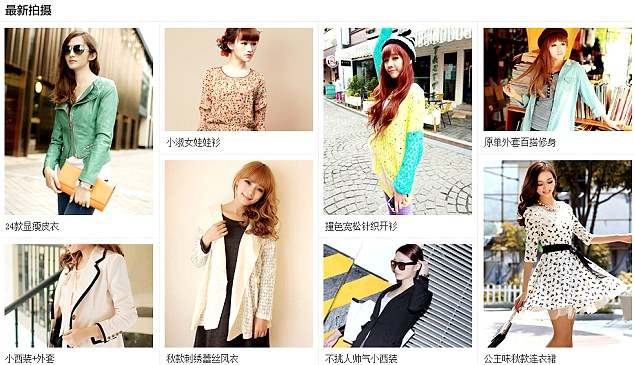 Main attraction: Taobao.com provides vendors with a models-for-hire service