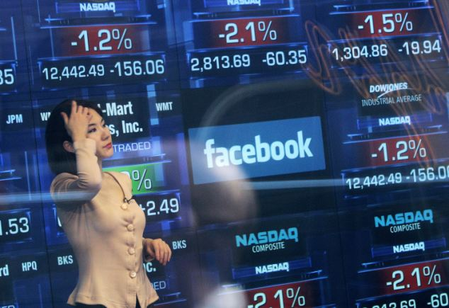 The move is the latest in a series of concerns over Facebook's privacy policies