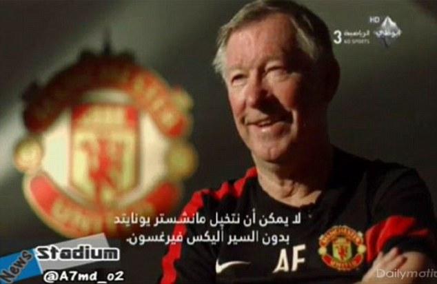 Many happy returns: Sir Alex Ferguson gave a wide-ranging interview in Abu Dhabi on his 71st birthday