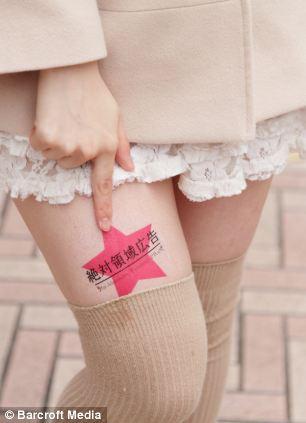 Advertising legs
