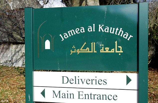 Probe: Police were called to Jamea al Kauthar school after a report was received over concerns for the welfare of a 'small group' of teenage pupils