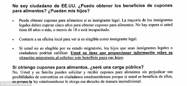 The underlined portion reads: 'You need not divulge information regarding your immigration status in seeking this benefit for your children'