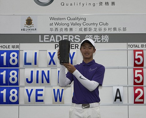 Incredible: 12-year-old Chinese golfer Ye Wocheng will tee it up this week
