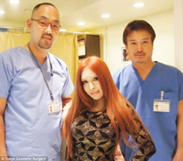 Vanilla has undergone a startling physical transformation that has so far involved more than 30 cosmetic procedures at a cost of 10 million yen or $102,000