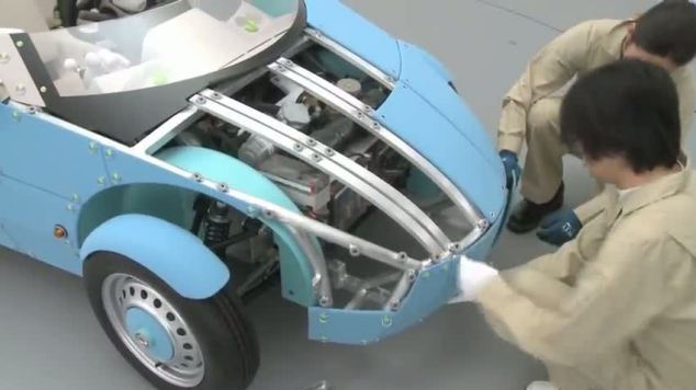 The model is currently classed as a toy but the firm hopes that one day it will be legal to drive on the roads