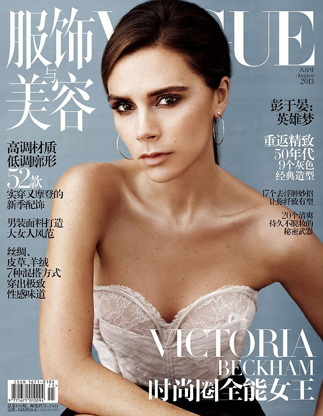 Cover girl: Victoria Beckham on the cover of the August edition of Vogue China
