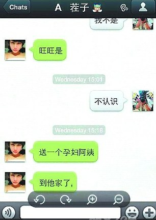One of Hu's friends uploaded a haunting screenshot of the girl's final WeChat message to her before she was killed, which said: 'I've just helped a pregnant aunty to her doorstep'
