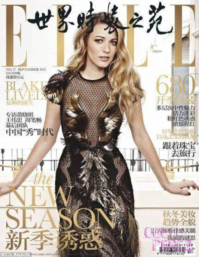 Blake Lively on the cover of Elle