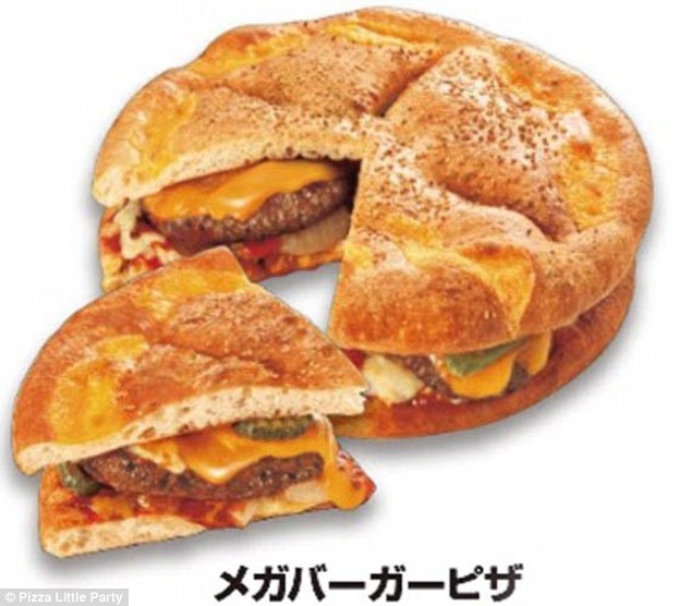 Megaburgerpizza is anything but Little, and is sold only at the Japanese pizza chain Pizza Little Party