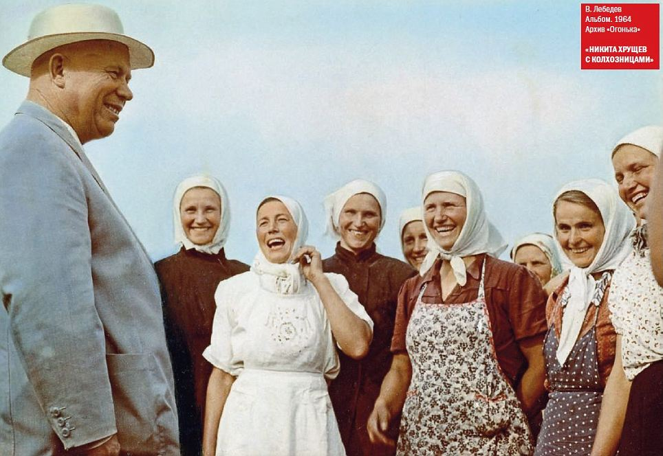 Smiling faces: The happy scenes vividly portrayed in the magazine belie the harsh truth of forced collectivisation on Russia's agricultural economy