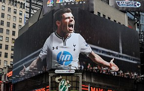 A general view of a billboard showing Welsh professional footballer Gareth Bale