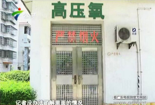 Mr Hung was undergoing treatment at the Nanxiong People's Hospital, pictured, in Guangdong province for a head wound