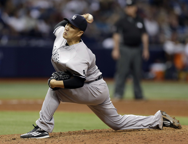 New York Yankees' Masahiro Tanaka, of Japan, pitches to the Tampa Bay Rays during the sixth inning of a baseball game Wednesday, Sept. 21, 2016, in St. Peter...