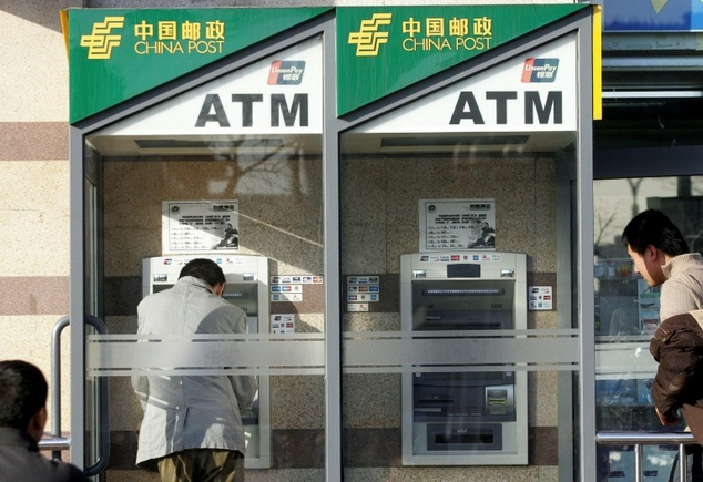 Postal Savings Bank shares debut a damp squib